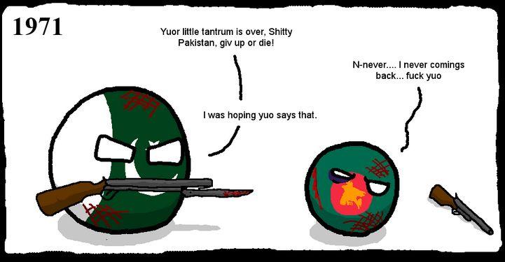 バングラデシュの開放 (1)