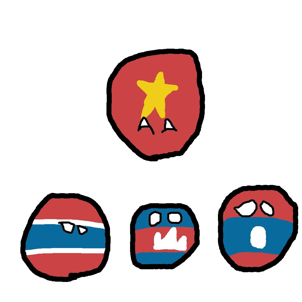 ベトナム再統合 (1)
