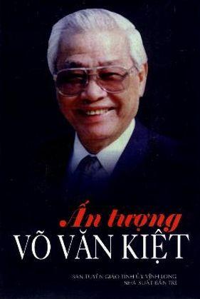 ベトナム再統合 (13)