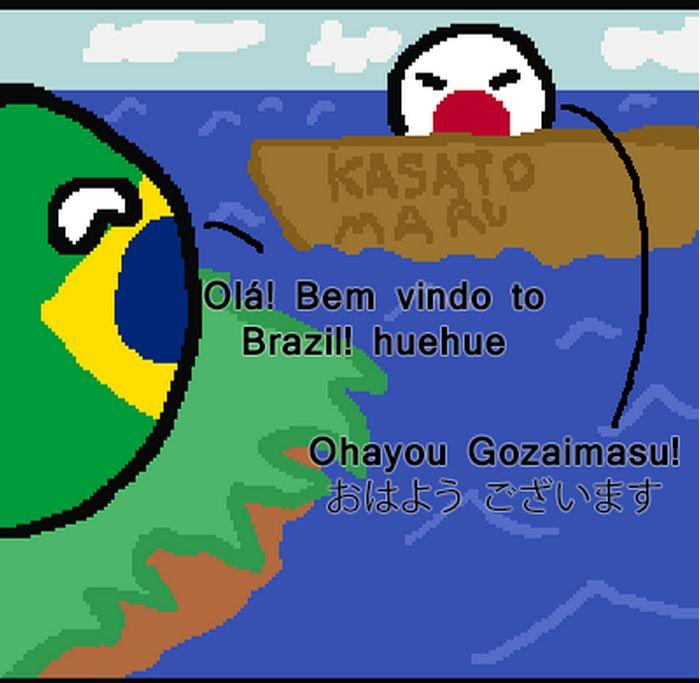 日本がブラジルに行くよ (6)