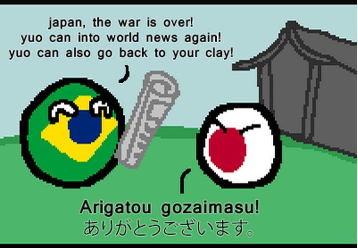 日本がブラジルに行くよ (20)
