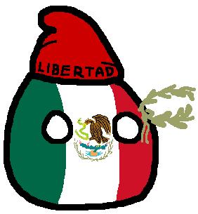 ニューメキシコ国境の偽り (1)