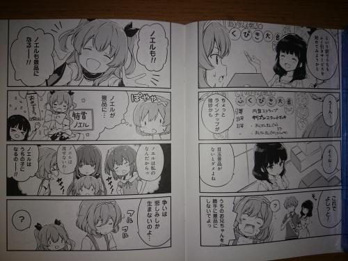kanmeso3.jpg