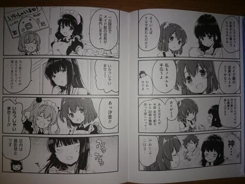 kanmeso5.jpg