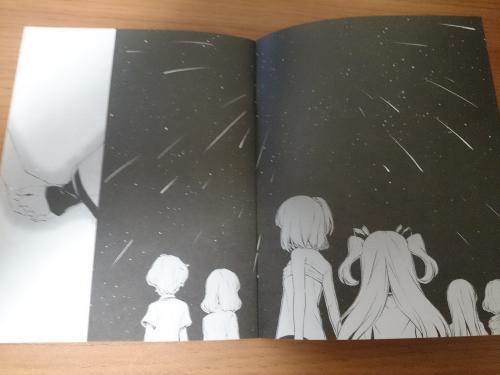 tenmeso7-3.jpg