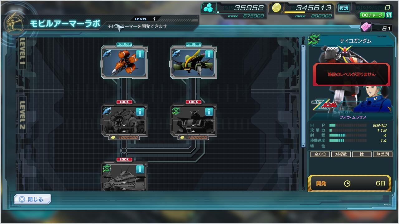 GundamDioramaFront 2015-04-12 16-31-39-561