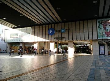 360px-Keihan_Kyobashi_station_entrance.jpg