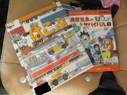 snap_poohsandaisukiyo_20156614642.jpg