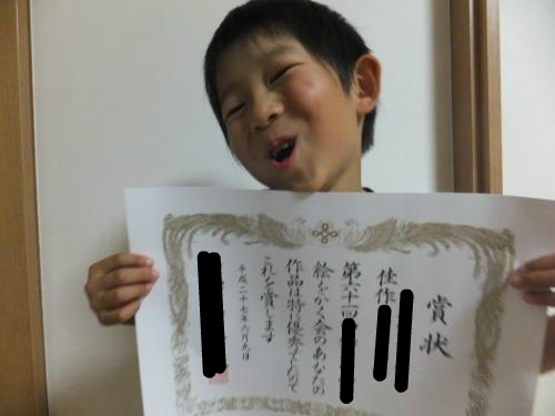 snap_poohsandaisukiyo_201574103512.jpg