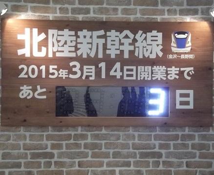 2015-3-11-2.jpg