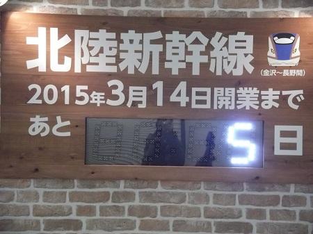 2015-3-9-1.jpg