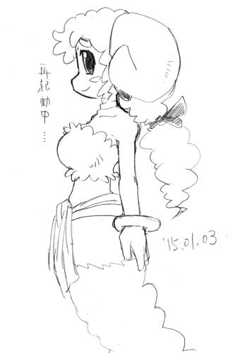 海羊族の女の子2
