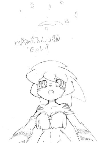 「ぴちゃぷるん~ガーディアンズ」814コマ目