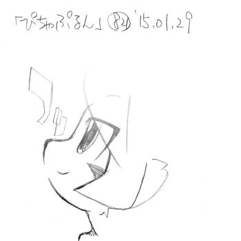 「ぴちゃぷるん~ガーディアンズ」821コマ目