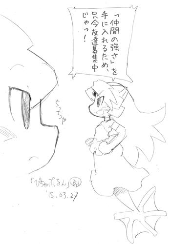 「ぴちゃぷるん~ガーディアンズ」842コマ目