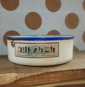 リメ缶33