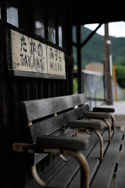 美作滝尾駅 因美線