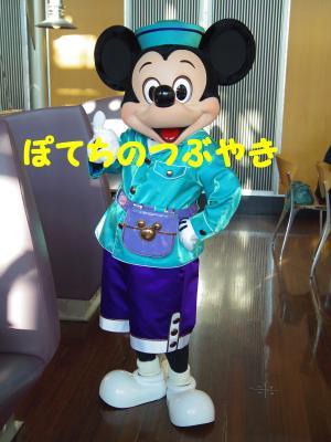 20141231 ズン (1)