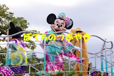 20150102 ミニー