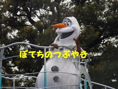 20150115 オラフ (2)