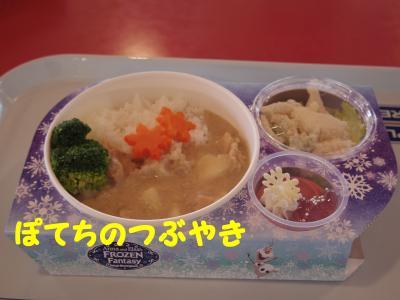 20150115 ご飯