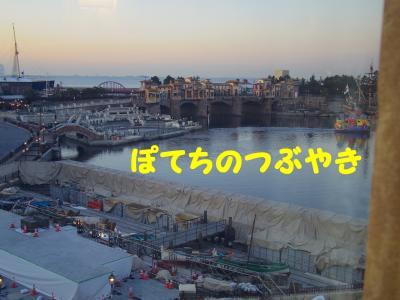 20150215 ミラコ (3)