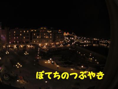 20150215 ミラコ (4)