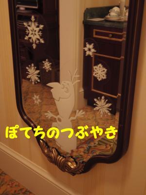 20150305 アナ雪ルーム (2)