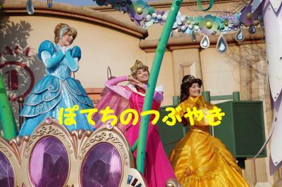 20150323 ハピネス (5)