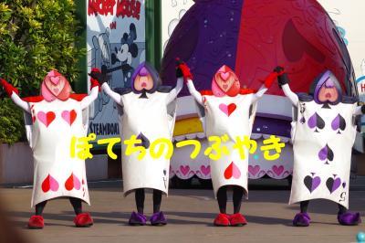 20150323 ハピネス (6)