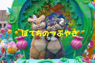 20150426 ヒピホピ (1)