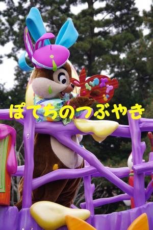 20150426 ヒピホピ (2)