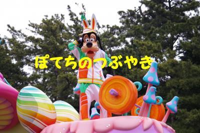 20150426 ヒピホピ (3)