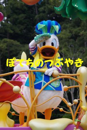 20150426 ヒピホピ (6)
