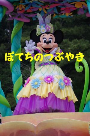 20150426 ヒピホピ (7)