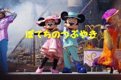 20150426 ファッション (5)