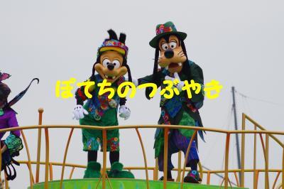 20150426 ファッション (6)