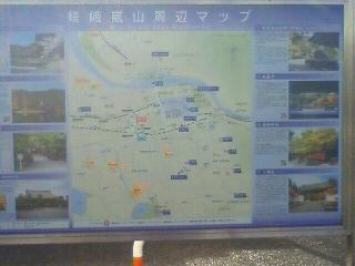嵐山の地図