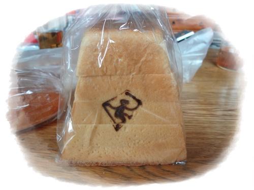 跳び箱食パン