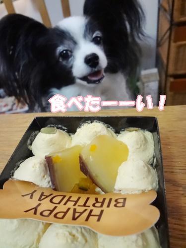 食べたーい!