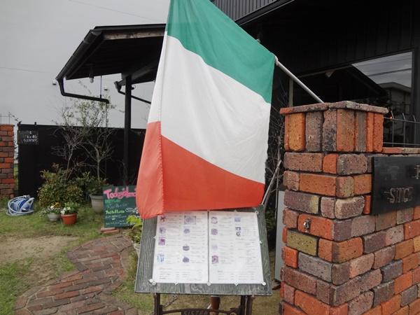 ペコラ入り口の旗