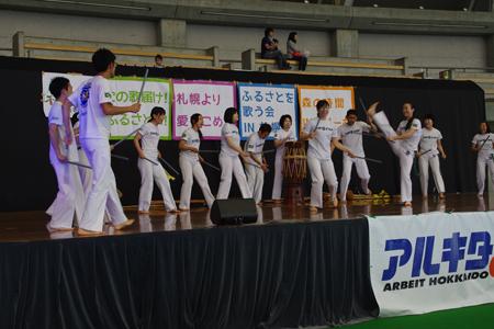 capoeira3.jpg