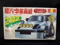 超八の字車高短 240Z
