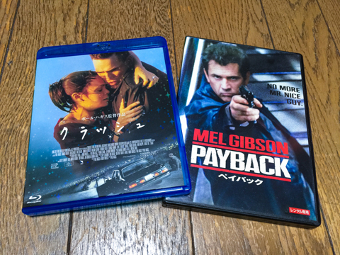 payback0721.jpg