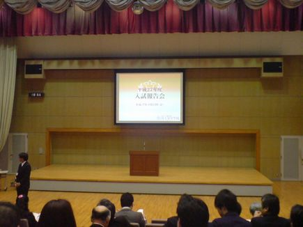 2015栄中会場
