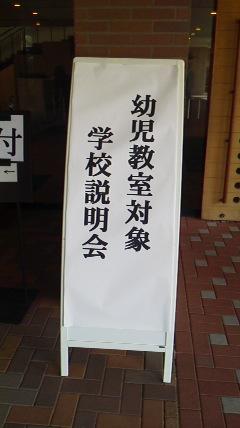2015淑徳小
