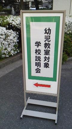 2015星美
