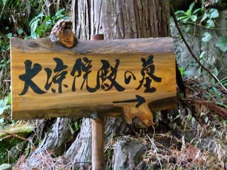 dairixyouji2.jpg