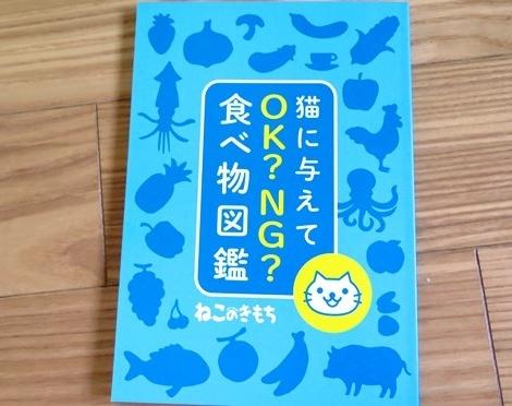 10)コレがほしかった!!!