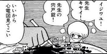 13)cyujyoさん